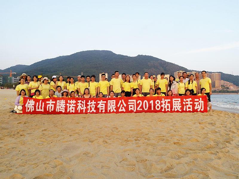 Tepro(China) co.,LTD organized an outdoor development in September 2018.