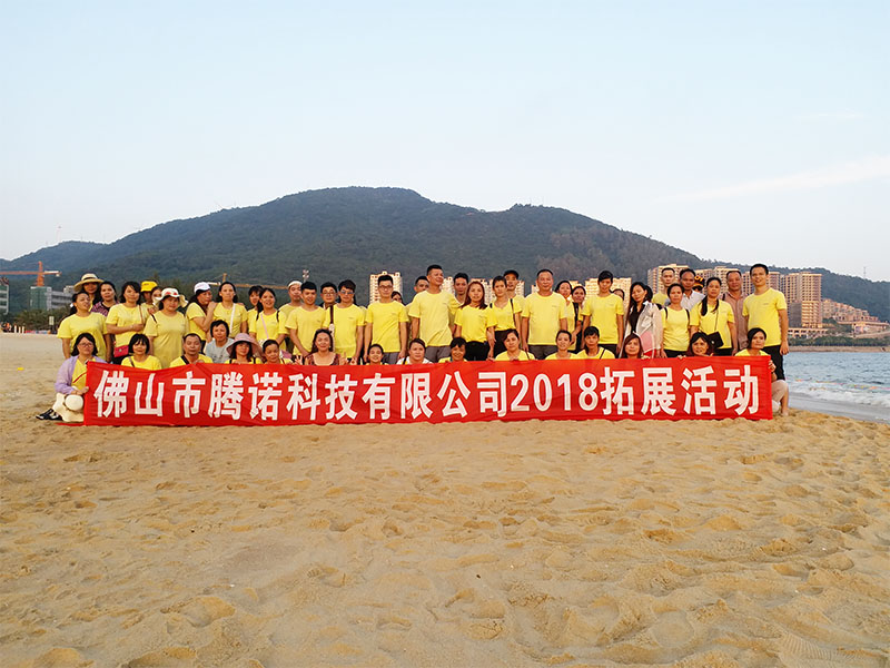 Tepro-Teprochina Co,ltd Organized An Outdoor Development In September