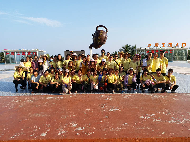 Tepro-Teprochina Co,ltd Organized An Outdoor Development In September-1