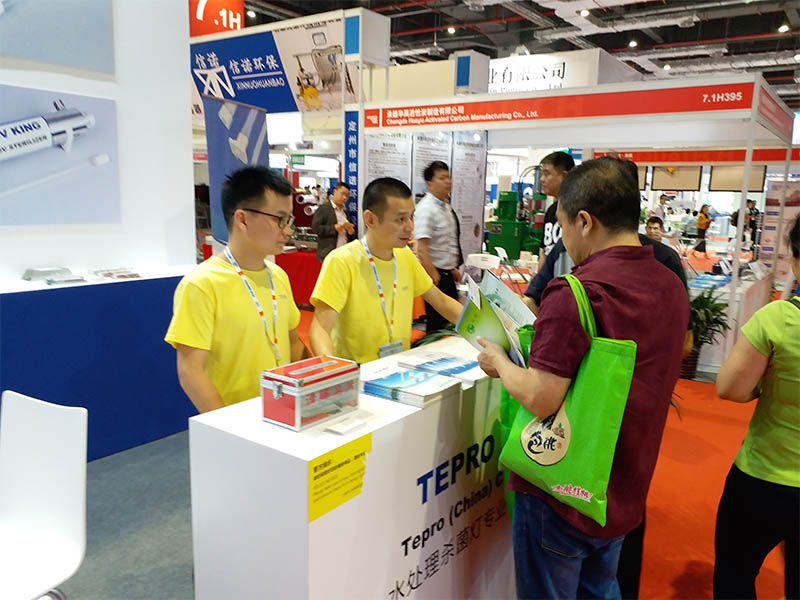 Tepro-The 12th China Guangzhou International Environmental Protection