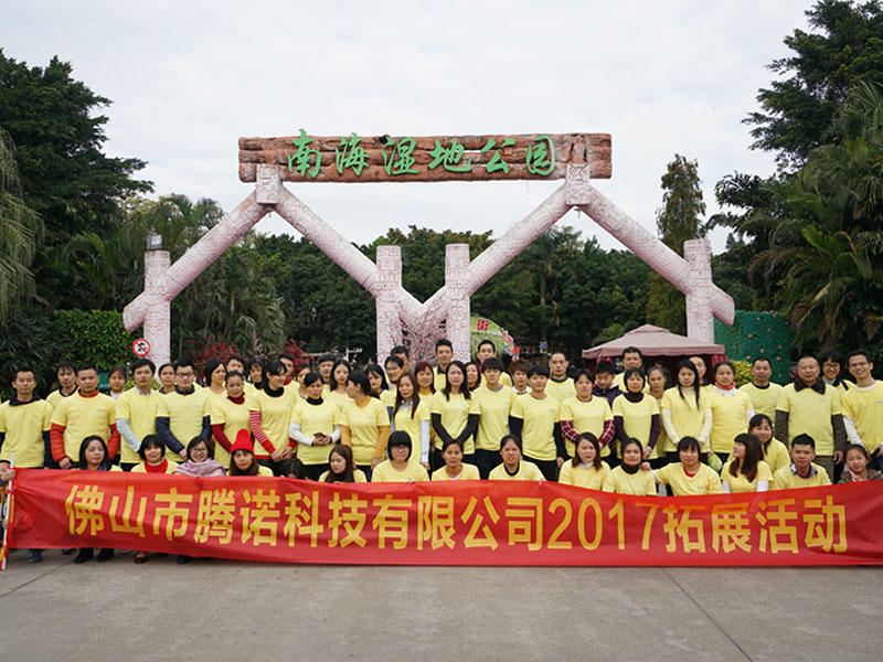 Tepro (china) co., LTD organized an outdoor activities in November 2017