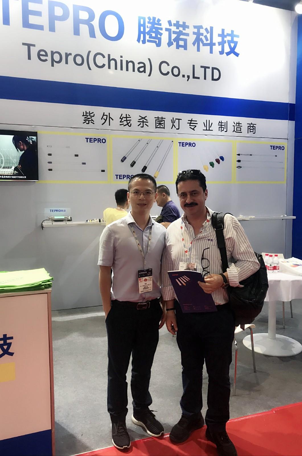 Tepro-Aquatech China Environment 2019 In Shanghai, Tepro china Co, Ltd-1