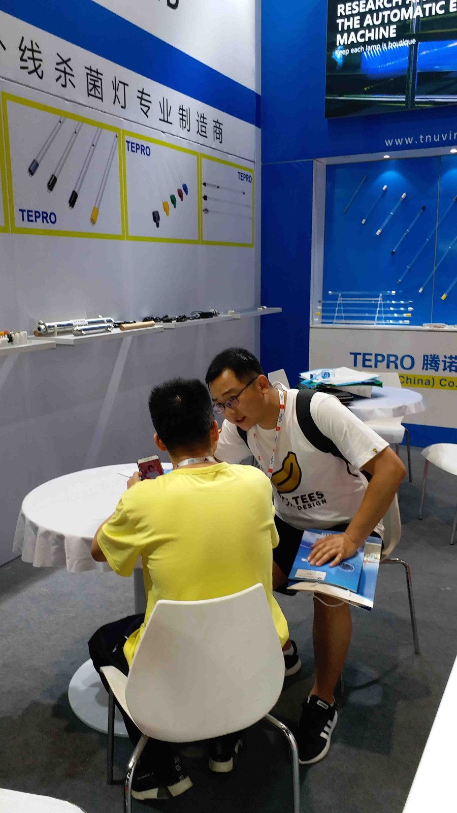 Tepro-Aquatech China Environment 2019 In Shanghai, Tepro china Co, Ltd-4