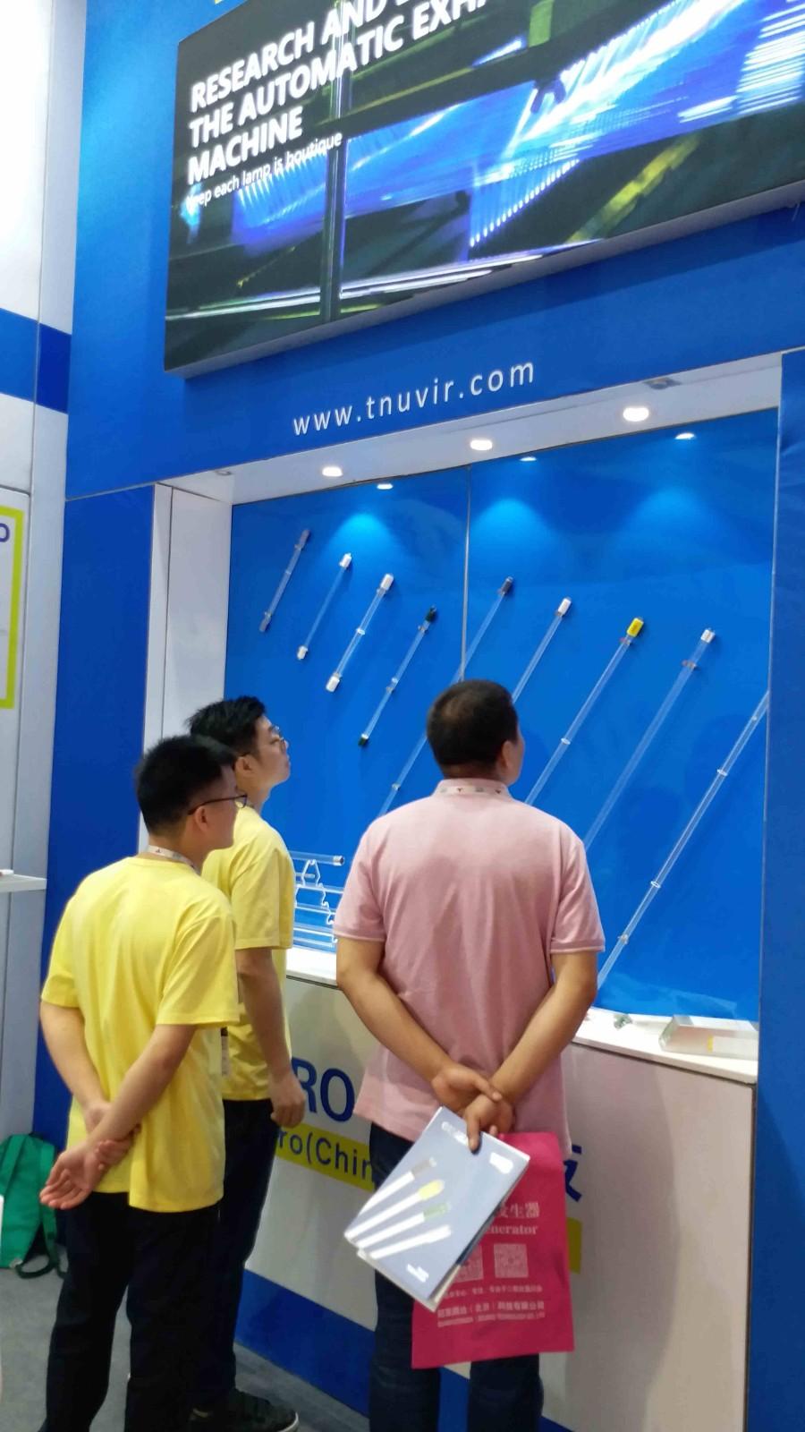 Tepro-Aquatech China Environment 2019 In Shanghai, Tepro china Co, Ltd-5