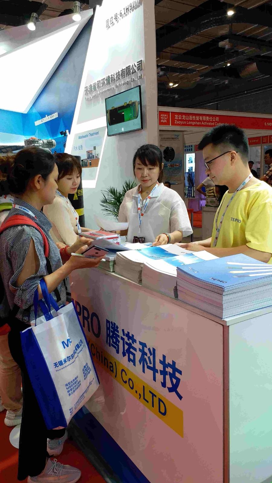 Tepro-Aquatech China Environment 2019 In Shanghai, Tepro china Co, Ltd-6