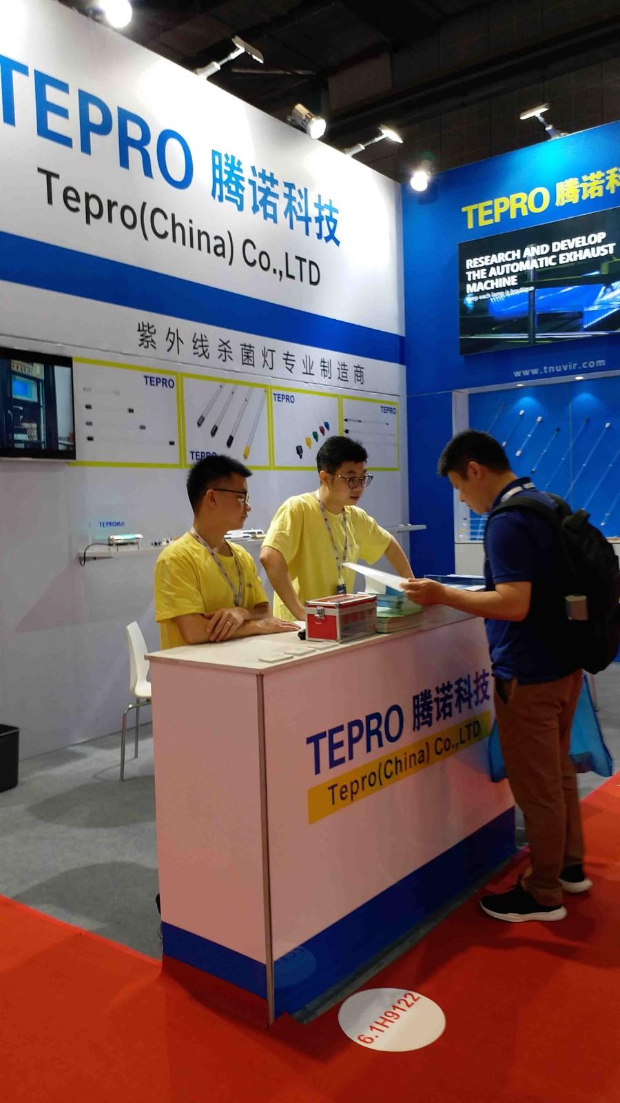 Tepro-Aquatech China Environment 2019 In Shanghai, Tepro china Co, Ltd-7