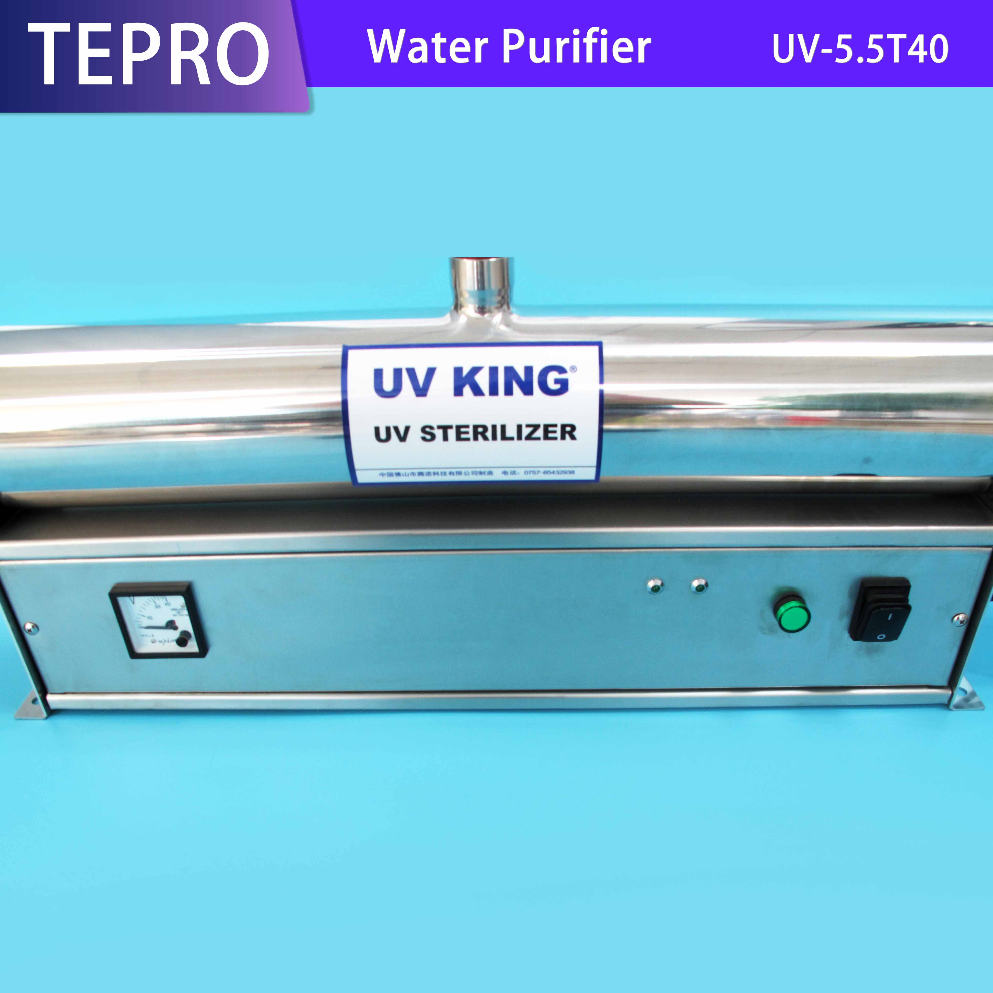 product-best uv water purifier factory for fish tank-Tepro-img