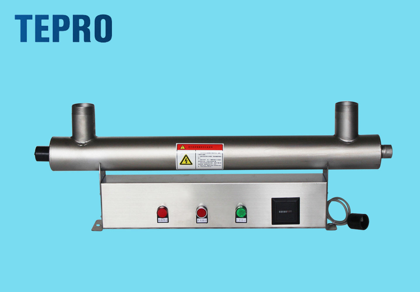 Tepro ultraviolet water purification system manufacturer for hospital