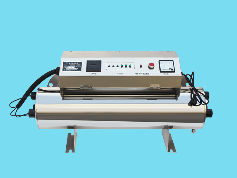 Tepro treatment aqua pond uv sterilizer suppliers for hospital-3