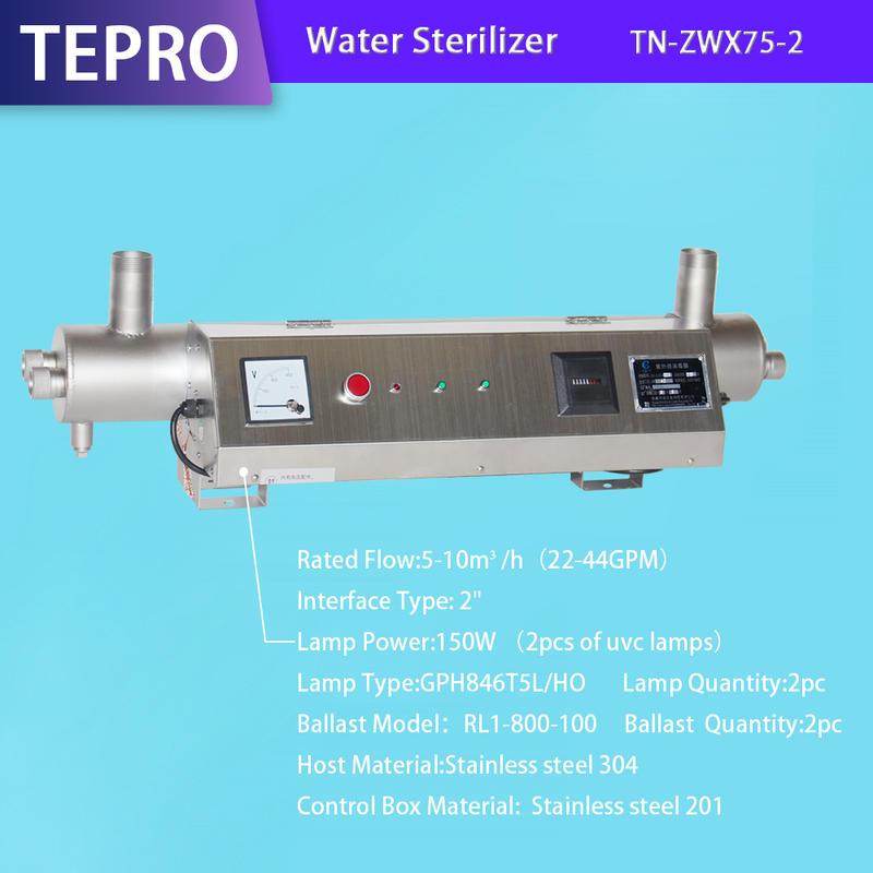 Uv Light Well Water Treatment Wastewater Wide Range