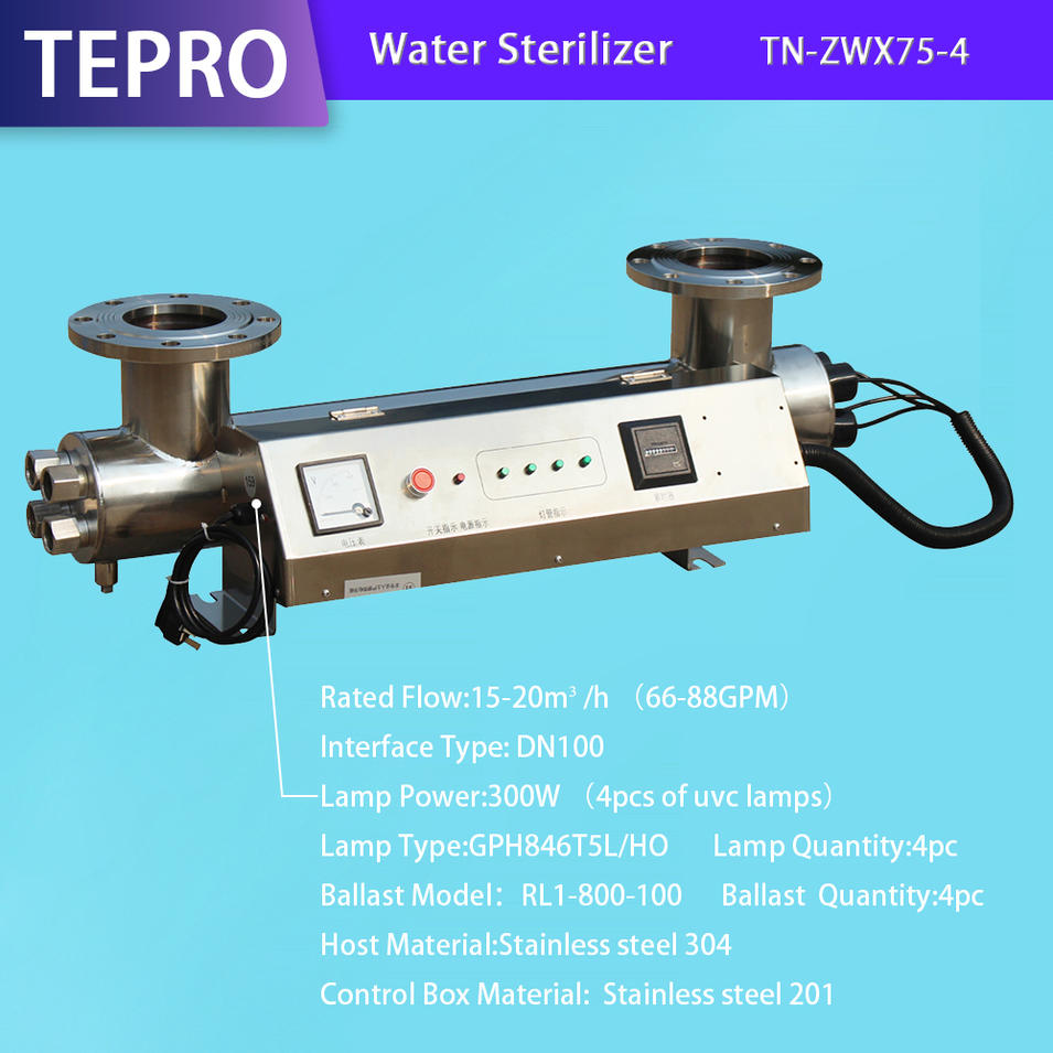 UV Sterilizer Power 400W UVC Sterilizer lamps TN-ZWX75-4