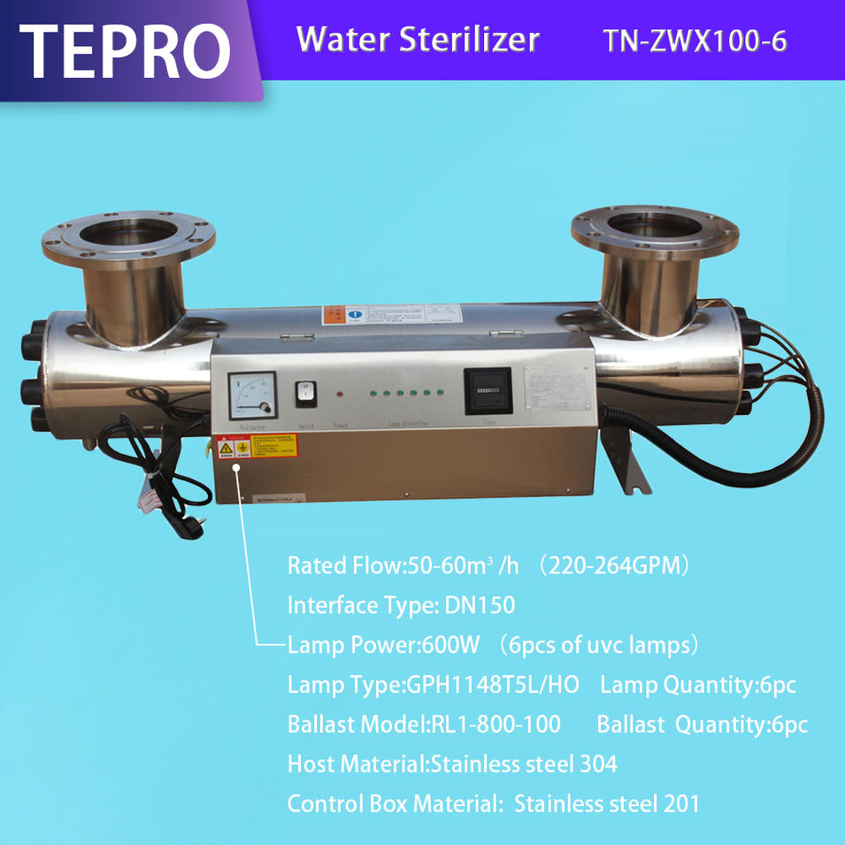 Ultraviolet Disinfection Lamps For Drinking Water Or Industrial Wastewater