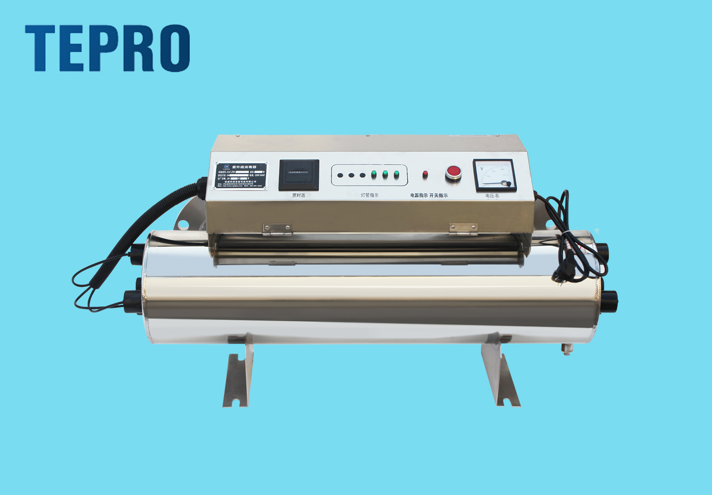 Tepro New pond sterilizer for business for pools-1
