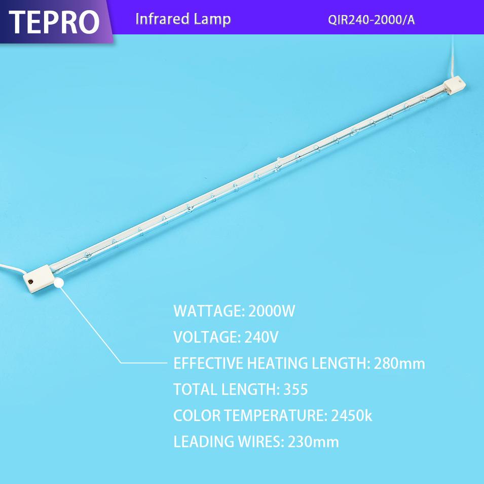 Uv Lamp Shortwave Curing Heat Tube QIR240-2000A