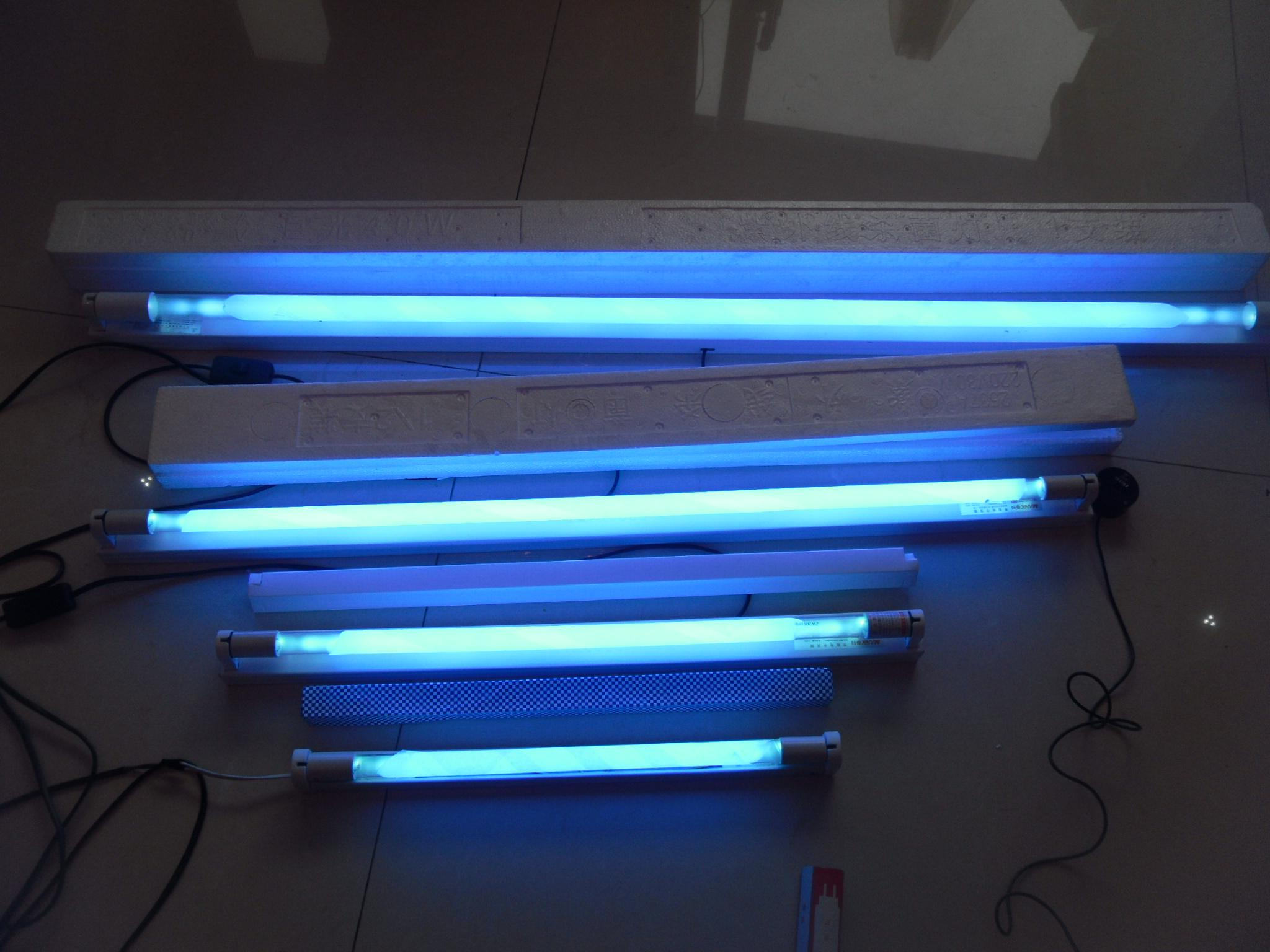 Tepro-What Is The Ultraviolet Lamp, Tepro china Co, Ltd