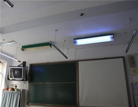 Tepro-Uv Sterilizing Lamp Installed On Ceiling, Tepro china Co, Ltd