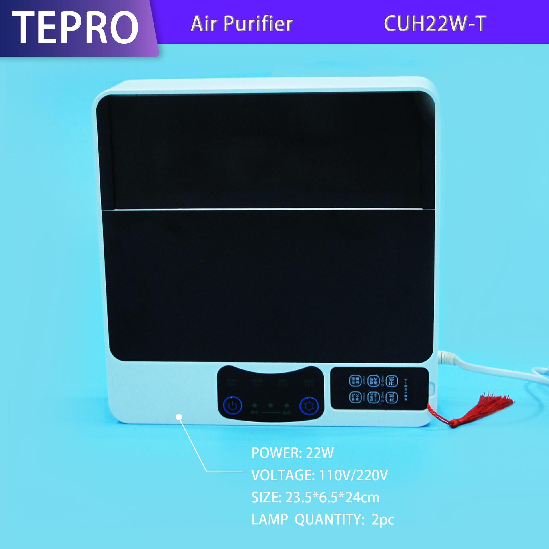 Professional Ozone Uv Air Purifier CUH22W-T