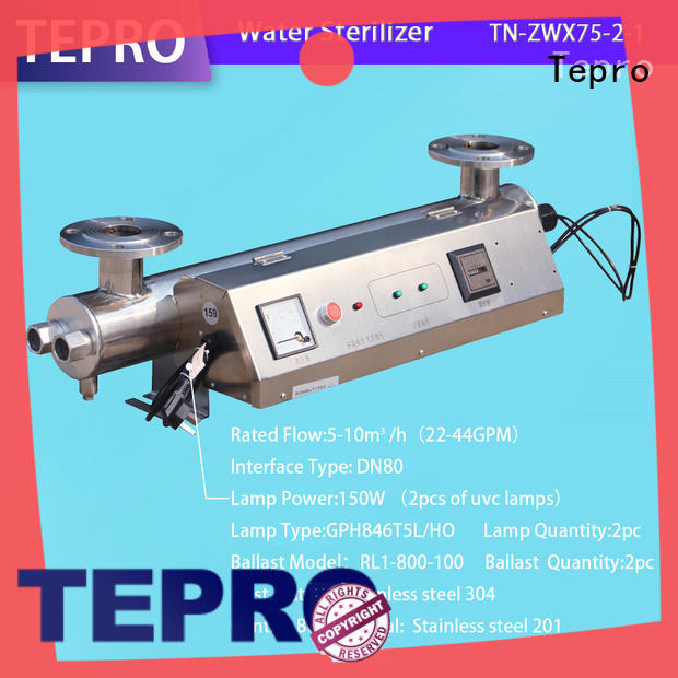 submersible ultra violet tube 4 pins manufacturer for fish tank